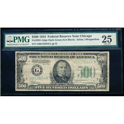 1934 $500 Chicago Federal Reserve Note PMG 25