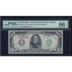 1934A $1000 Chicago Federal Reserve Note PMG 66EPQ