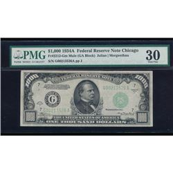 1934 $1000 Chicago Federal Reserve Bank Note PMG 30