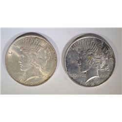 2 -1923 PEACE DOLLARS - CHOICE BU