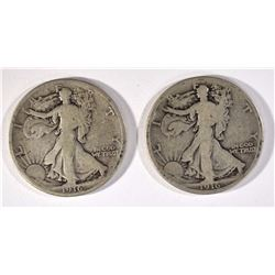 (2) 1916 WALKING LIBERTY HALF DOLLAR, GOOD