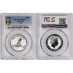 Australia, Perth Mint, Silver 1/2oz Coloured, 2006, Year of the Dog, PCGS MS69