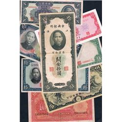 China, Five - One Hundred Yuan, Accumulation, 1930+, Fine-aUnc