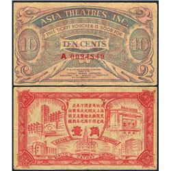 China, Shanghai, Asia Theatres Incorporated, Chiao (10 Cents), c.1940, gFine