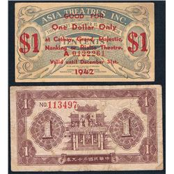 China, Shanghai, Asia Theatres Inc & Rong Theatres, Fen - Yuan, 1940-42, Fine-VF
