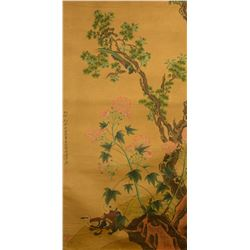 Wang Su 1794-1877 Chinese WC Painting of Peonies