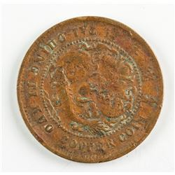 1906 China Copper 10 Cash Coin Hubei Mint Y#10