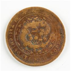 1906 China Copper 10 Cash Coin Kaifeng Mint