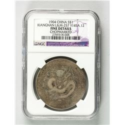 1904 China 1 Dollar Silver Coin Y-145a NGC Graded