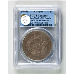1904 China 1 Dollar Silver Coin Y-145a PCGS Graded