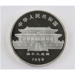 Chinese 5oz Year of Horse 1990 Fine Silver Coin