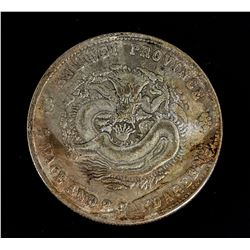 1897 Anhwei Province Silver Dollar Coin Y-45.1