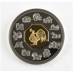 2005 $15 Year of the Rooster 24kt Gold Coin