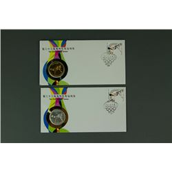 1984 Olympic Games Silver & Gold Coins