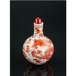 Chinese Porcelain Snuff Bottle Qianlong Mark