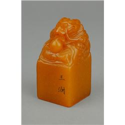 Chinese Fine Shoushan Stone Carved Dragon Seal