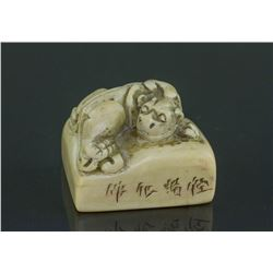 White Shoushan Stone Carved Dragon Seal