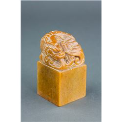 Chinese Shoushan Stone Carved Dragon Seal