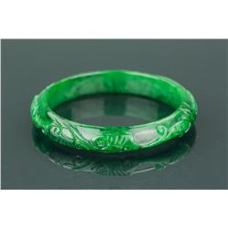 Chinese Jadeite Carved Bangle