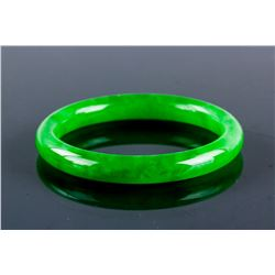Burma Green Jadeite Carved Bangle GIA Certificate