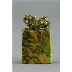 Burma Green & Yellow Jade Carved Lion Seal