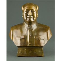 Chinese Chairman Mao Bronze Statue
