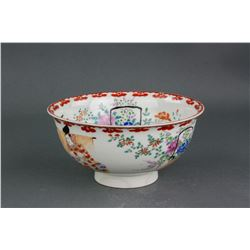 19th Century Japanese Famille Rose Porcelain Bowl