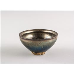 Chinese Song Style Blue Flambe Porcelain Bowl