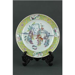 Chinese Famille Rose Porcelain Plate Tongzhi MK