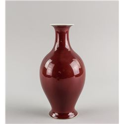 Chinese Copper Red Porcelain Vase Yongzheng Mark