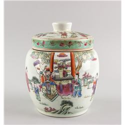 Chinese Famille Rose Jar With Cover Tongzhi Mark