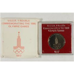 1977 USSR ROUBLE COMMEMORATING THE 1980 OLYMPIC