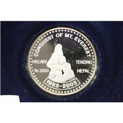 1953-2003 NEPAL SILVER PROOF 2000 RUPEES