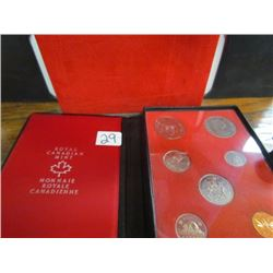 1971 Mint Set in Red Case