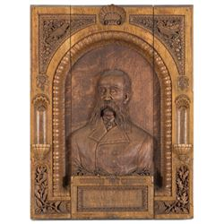 Carved Oak Plaque of Regal Gentleman