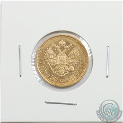 Russia; 1897 Gold 7 Roubles (50 Kopecks) Almost Uncirculated. Coin features Nicholas II, the last cz
