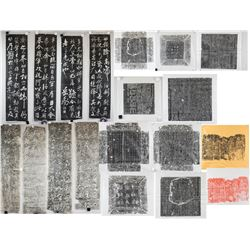 19 PC Assorted Chinese Stone Rubbing Ink on Paper