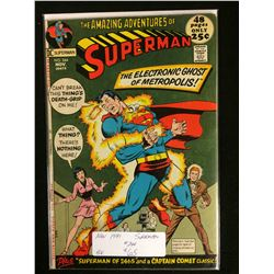 1971 SUPERMAN #244 (DC COMICS)