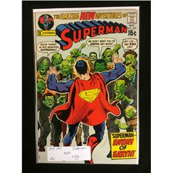 1971 SUPERMAN #237 (DC COMICS)