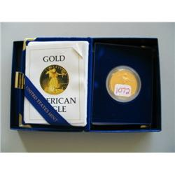 1986 $50 GOLD EAGLE PROOF