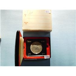 1973 CANADA COMMERATIVE RCMP COIN