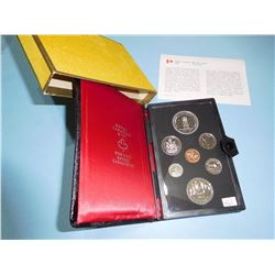 1977 CANADA COIN SET - 7 COINS  Canadian Proof Double Dollar Set