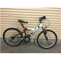 WHITE AND RED DUNLOP FS-747 KID'S FRONT SUSPENSION MOUNTAIN BIKE
