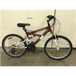 BROWN SUPERCYCLE BURNER FULL SUSPENSION MOUNTAIN BIKE