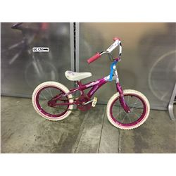 PINK SHIFT N' GEARS DREAM DAZZLER KIDS BIKE