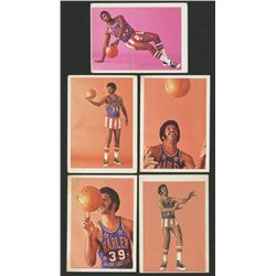 Lot of (5) 1971-72 Globetrotters with #48 Clarence Smith, #53 Frank Stephens, #52 Frank Stephens, #5