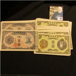 (29) One Yen and (11) Five Yen Uncirculated Japanese Banknotes. All appear to be the same (uncertain