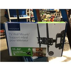 "INSIGNIA FULL MOTION TV WALL MOUNT FIT 33-46"" TV"