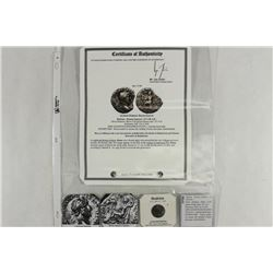 117-138 A.D. HADRIAN ANCIENT COIN (FINE)