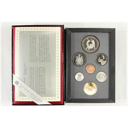 1988 CANADA DOUBLE DOLLAR PROOF SET IRONWORKS